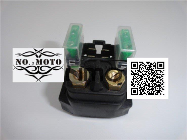 全新啟動馬達繼電器YZF600 R6 YZF1000 R1 BT1100 YAMAHA