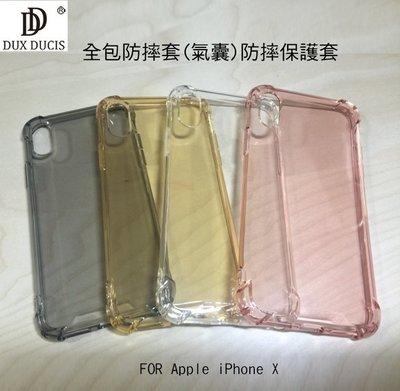 *Phone寶*DD iPhone X...