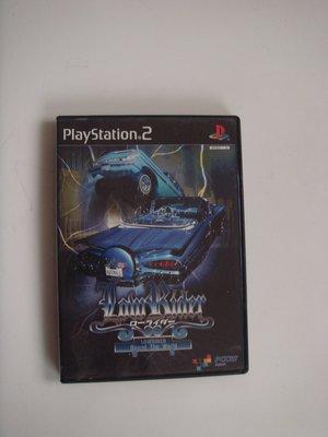 PS2 LOWRIDER賽車
