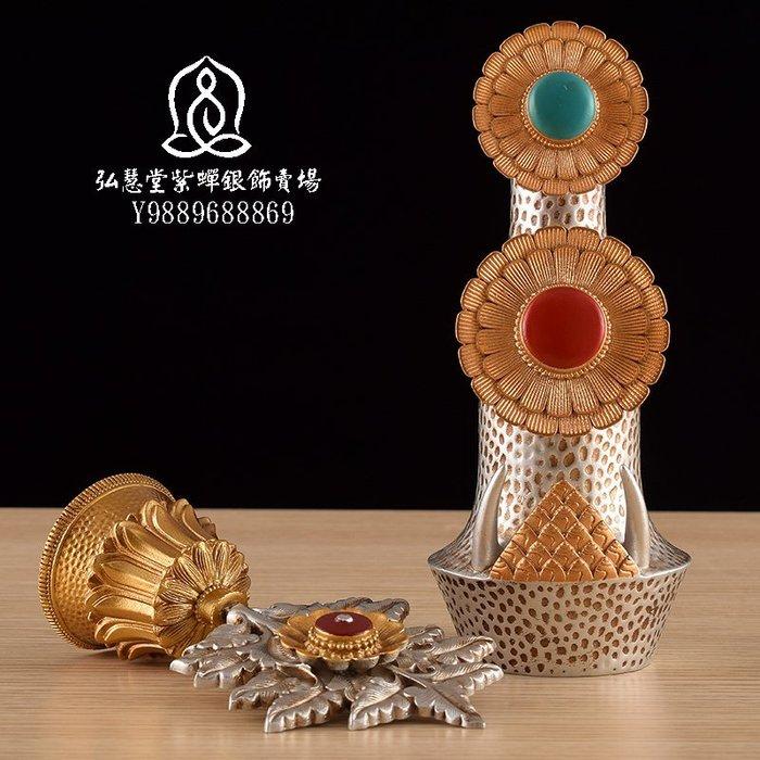 【弘慧堂】 藏傳佛教用品銀色 彩繪八供朵瑪 食子酥油花果 密宗法器家用供奉擺件
