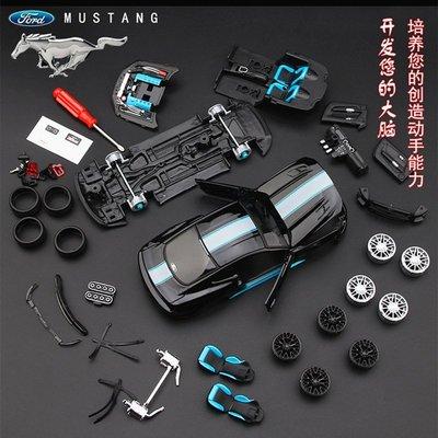 汽車模型 美馳圖1:24福特野馬GT組裝版汽車模型擺件仿真拼裝合金汽車玩具