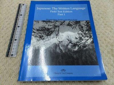 獵戶座/日語學習【Japanese: The Written Language】ISBN0887272037 N3區