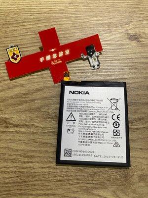 手機急診室 NOKIA NOKIA 3.1 電池 耗電 無法開機 無法充電 電池膨脹 現場維修