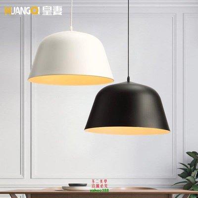 【美學】北歐風現代簡約餐廳餐桌臥室飯廳單頭宜家吊燈MX_1642