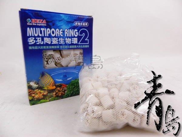 A。。。青島水族。。。AB013712台灣HEXA海薩-----多孔陶瓷生物環(400g*2)==2號