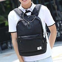 新款韓版帆布潮牌女背包男士雙肩包大學生高中學生書包男時尚潮流【優品城】