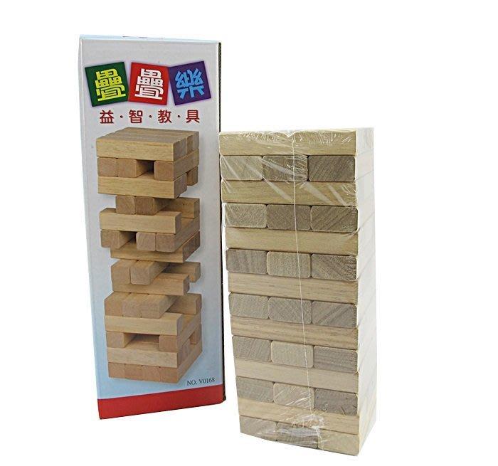 【阿LIN】0168AA V0168 疊疊樂 木質積木 疊疊樂 桌上小遊戲 益智遊戲 骨牌 平衡積木 推高遊戲