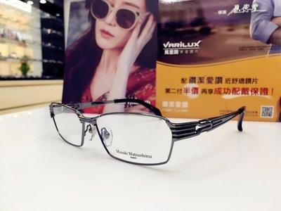 Masaki Matsushima 槍色鈦金屬鏡框 日本眼鏡時尚大獎的肯定 男人的收藏推薦品牌 松島正樹MF-1201 1201