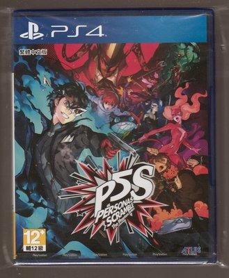 全新PS4 原版片 中文版 女神異聞錄5 亂戰 魅影攻手
