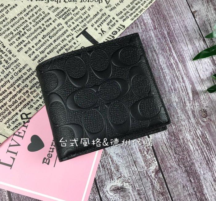 coach logo立體壓紋短夾浮雕皮夾對開短夾皮革亮面皮包美國代購附證件夾F75371