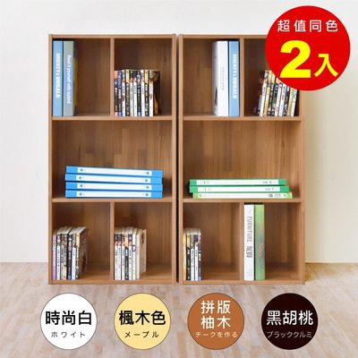 《HOPMA》簡約五格櫃/收納櫃/書櫃(1箱2入)G-S582