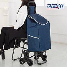 帶椅子 爬樓梯購物車老年買菜車小拉車拉桿車手推車折疊帶凳bhkx 一件免運