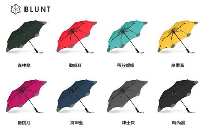 【angel 精品館 】紐西蘭BLUNT XS_METRO半自動折傘(2020 新款加大傘面) 單色販售