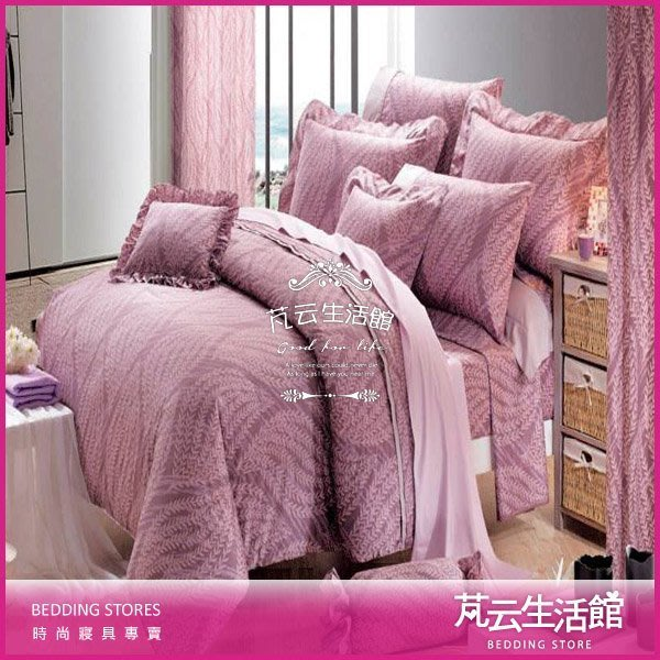 【芃云生活館】60支棉《流金歲月紫 咖》雙人加大床包組