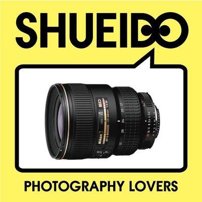 集英堂写真機【全國免運】【預購】NIKON AF-S 17-35mm F2.8 F/2.8 D IF ED 廣角鏡頭 B