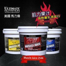 ※TaipeiMuscle健身營養網※馬力偉Muscle Juice 2544肌力果汁高熱量乳清蛋白13.2磅巧克力