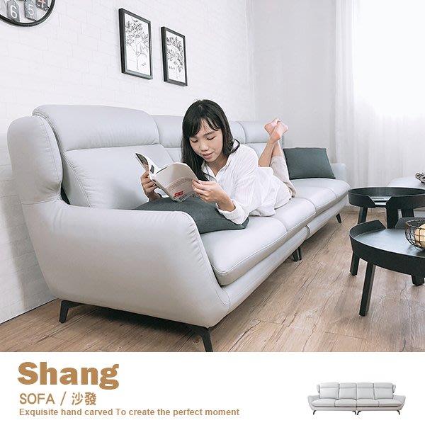 沙發 四人位 牛皮 機能型 簡約 北歐 丹麥北歐原素【C037-4】品歐家具
