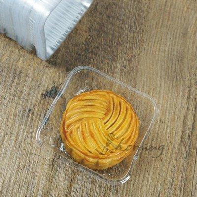 【homing】(100g透明)加厚款-月餅,蛋黃酥,綠豆椪,中式點心包裝盒,月餅托,內襯盒,吸塑盒,底托,蛋黃酥盒