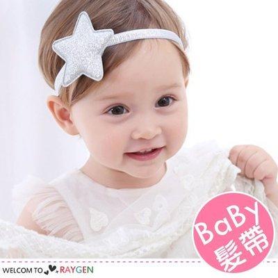 HH婦幼館 亮粉星星造型寶寶髮帶 髮箍【2F271P383】