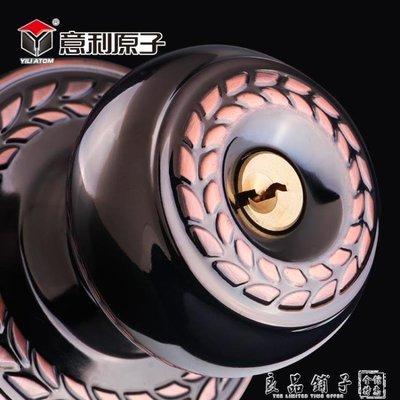 不銹鋼圓形鎖球形鎖房門鎖通用型臥室內老式門衛生間圓頭門鎖鎖舌