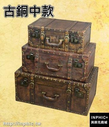 INPHIC-76cm奢華復古皮箱英倫手拎箱創意茶几箱子老式皮箱婚紗酒吧道具箱-古銅中款_S2787C