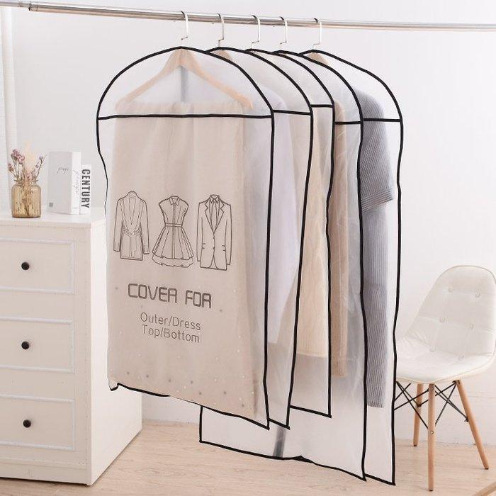 防塵袋衣罩透明印花防水衣服防塵罩大衣防塵袋衣服掛衣袋