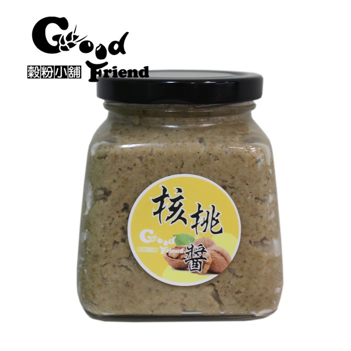 【穀粉小舖 Good Friend Shop】 冷磨醬 核桃醬 核桃 堅果 胡桃 低溫 20~30℃ 大瓶