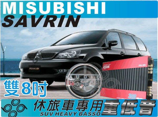 九九汽車音響.MITSUBISHI 三菱Savrin 專用超重低音箱+擴大機.兩側喇叭