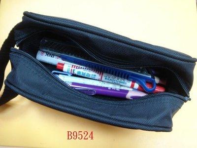【全冠】1個35元.3個100元清倉價 收納包 配件包 保護包 筆袋 零錢包 工具袋 保護袋 防撞袋 防塵袋(B9524