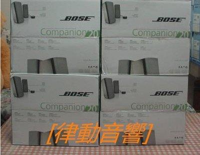 [律動音響]  BOSE C20 多媒體揚聲器系統  Companion 20 音響