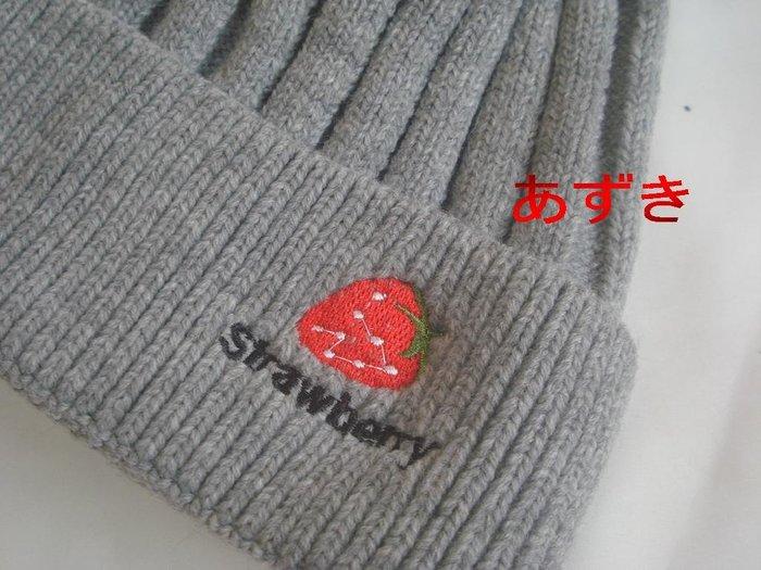 水果毛球系列-單色直紋x雙層內絨毛-灰