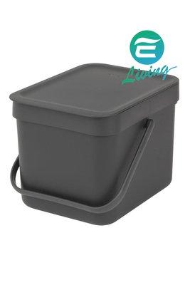 【易油網】BRABANTIA WASTE CONTAINER 掛式/收納式 垃圾桶 灰色 #109720