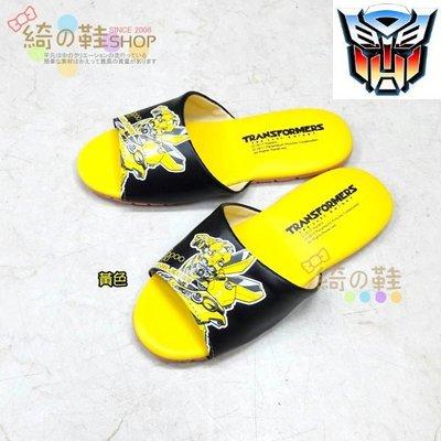 ☆綺的鞋鋪子☆㊣【變形金剛】100 黃色 41 酷炫亮彩止滑室內拖鞋兒童室內拖鞋.黃色 18~22 台灣製造