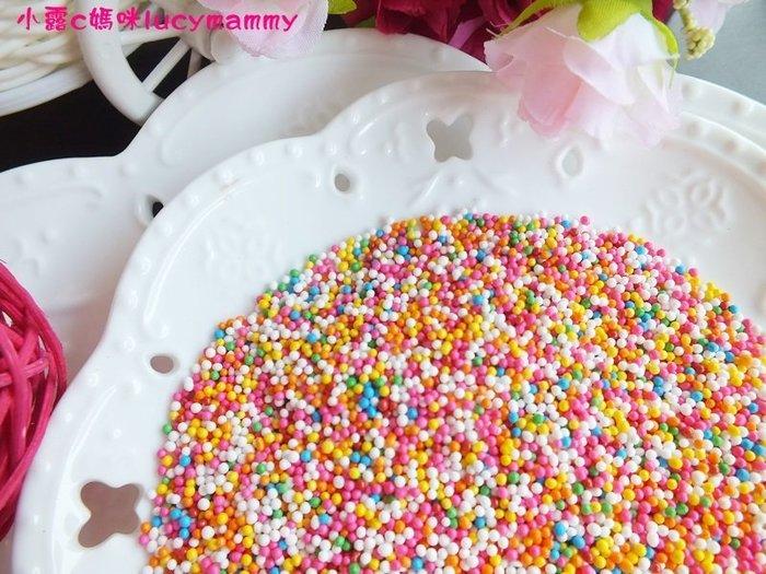 小露c媽咪 加拿大3LSprinkles 食用糖珠LM0011 50g 七彩天然色糖珠/1-2mm食用糖珠/裝飾糖珠/彩