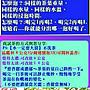 大禹嶺原價2500/斤~超值特價優惠1600/斤【人氣商品/回購強】『壺說茶道』欽選茶葉、物超所值
