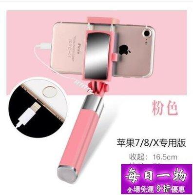 蘋果X線控7plus自拍桿iphone...