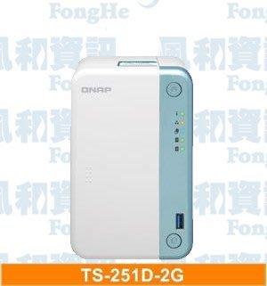 QNAP TS-251D-2G 2Bay 網路儲存伺服器【風和網通】