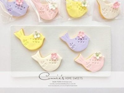 【Connie's Home Sweets】散水餅/結婚回禮曲奇/婚宴回禮曲奇/Thank You Cookie/Farewell Cookie