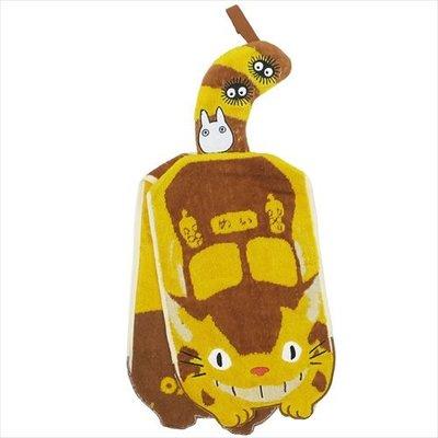尼德斯Nydus 日本正版 吉卜力 宮崎駿 龍貓 TOTORO 龍貓公車 吊掛式 可愛造型擦手巾 預購