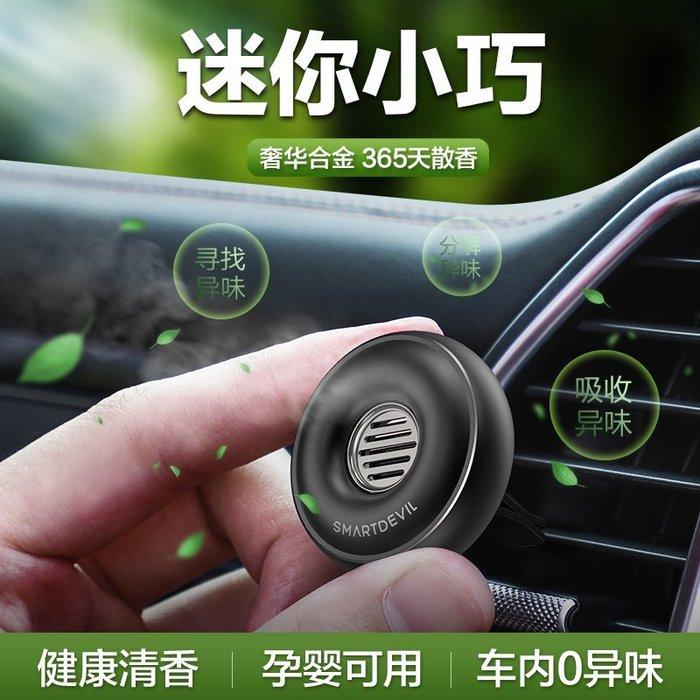 固體香膏 車載香水出風口汽車香薰空調持久淡香氛車內用品擺件固體香膏