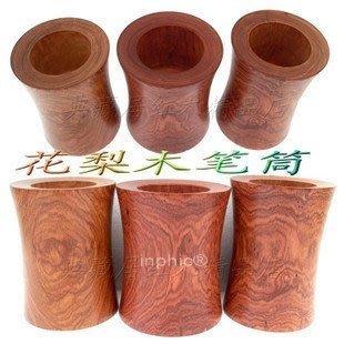 INPHIC-紅木工藝品紅木筆筒