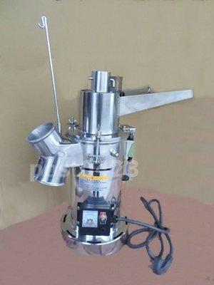 Oo小魏子oO連投式粉碎機續投料磨細打粉機 連投料磨粉機超細不鏽鋼打粉機