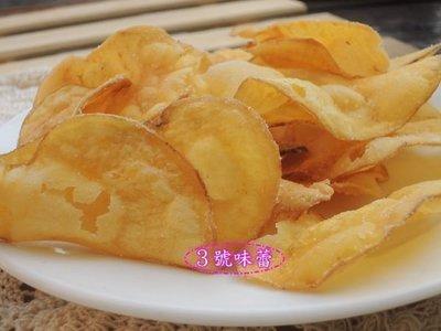3號味蕾~蕃薯片1800公克量販價....竹山名產地瓜片...另有多款古早味餅乾