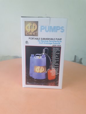 *PUMPS 抽水馬達 抽水機 沉水泵浦 1/6HP 台灣製 JSW-100 *