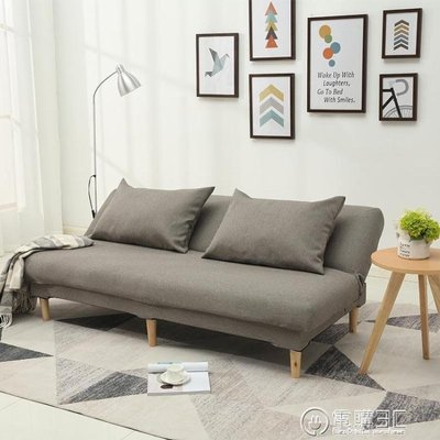 沙發床小戶型兩用單人三人1.8客廳可拆洗北歐多功能摺疊布藝沙發WD  聖誕節免運