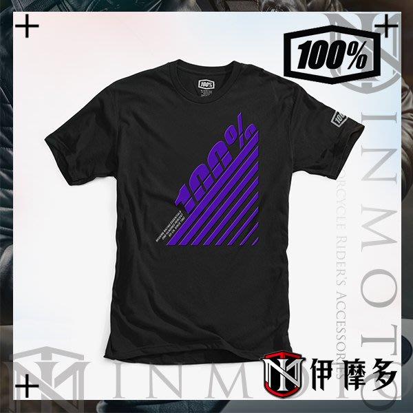 伊摩多※美國Ride 100% TEE EURA 黑紫 男款經典短袖 T恤 T-Shirt 32085-001