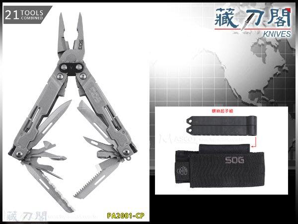 《藏刀閣》SOG-(POWERACCESS DELUXE)-豪華版21用多功能工具鉗(石洗不鏽鋼)