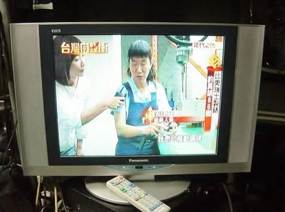 保固3個月【小劉二手家電】PANASONIC 20吋液晶電視,LA01F型