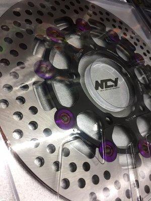 【龍昌機車材料精品】NCY N12 鍍...