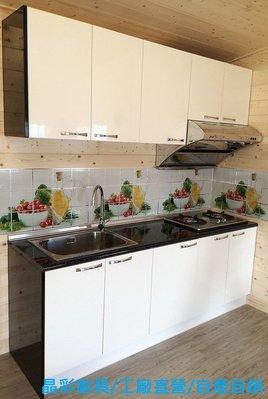 晶彩廚具-一字型廚房/美耐檯面+水晶門板+木芯桶身 總長200公分/總價29600元廚具/流理台